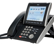 Pbsi Positive Business Solutions Phone Systems